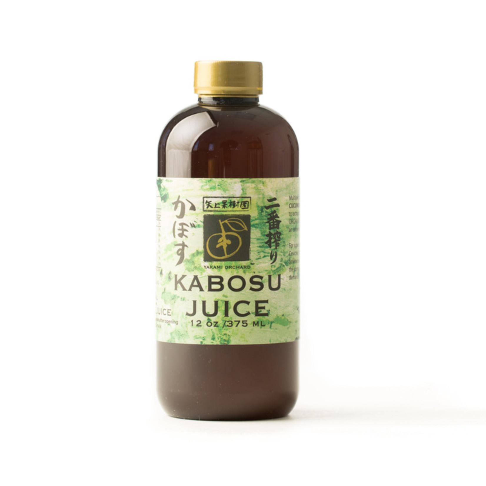 Kabosu Juice
