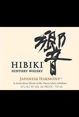 Japanese Whisky Hibiki Harmony Suntory Japanese Whisky 750ml