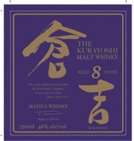Japanese Whisky Matsui The Kurayoshi Malt Japanese Whisky 8 Years Old