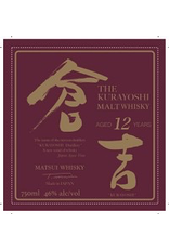 Japanese Whisky The Kurayoshi Whisky Malt 12 Year 750ml