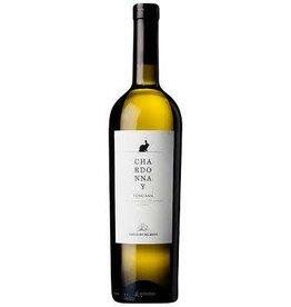 Italian White Castiglion Del Bosco Toscana Chardonnay 2019 750ml
