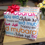 Eid Creations Font Eid Gift Wrap