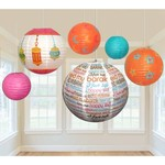 Eid Creations Lantern Decoration Kit