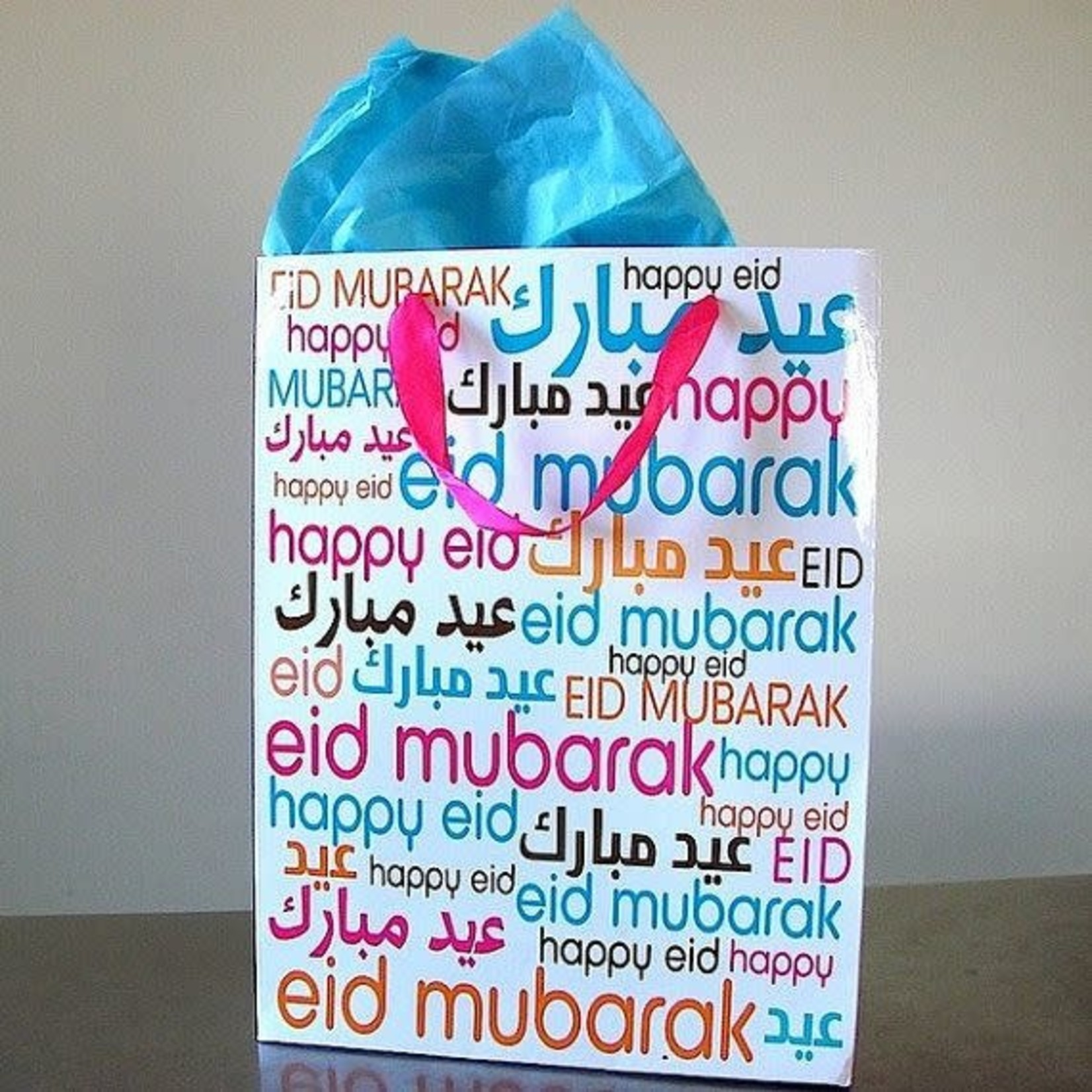 Eid Creations Eid Font Gift Bag