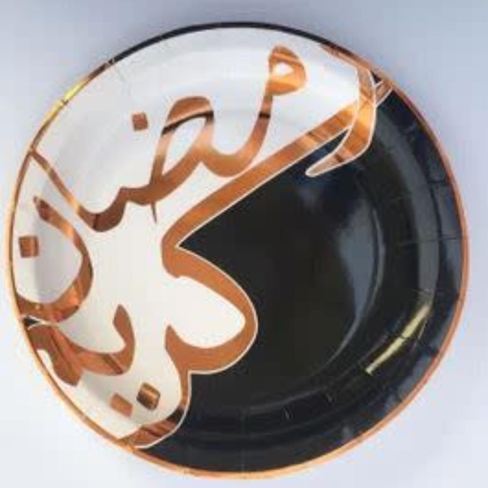 Eid Creations Sparkle & Shine Ramadan Dessert Plate