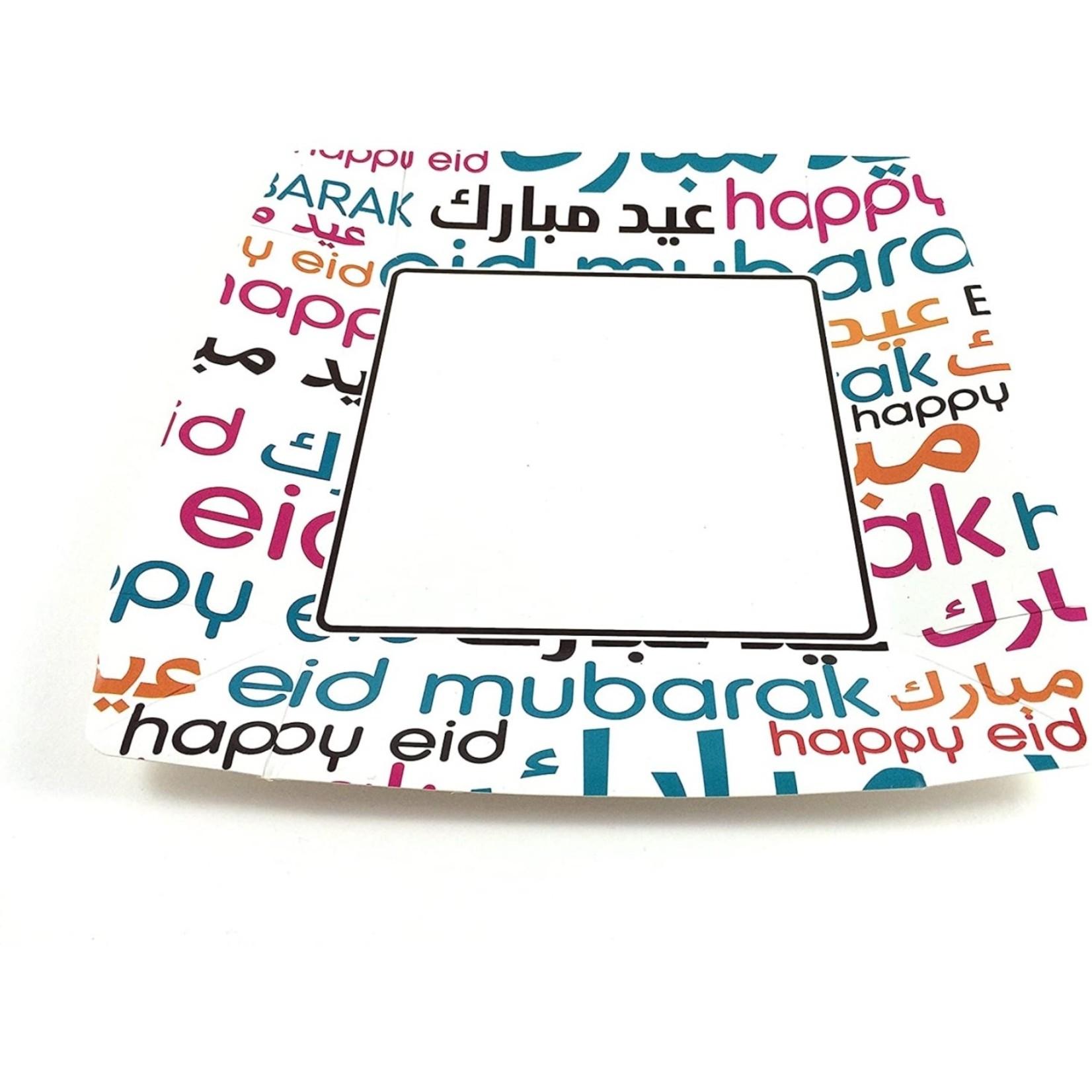 Eid Creations Eid Font Dinner Plates