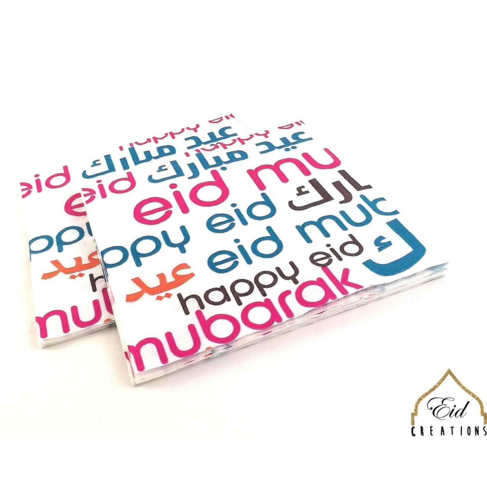 Eid Creations Eid Font Dinner Napkins