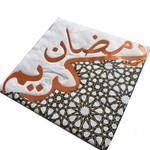 Eid Creations Sparkle & Shine Ramadan Dinner Napkins