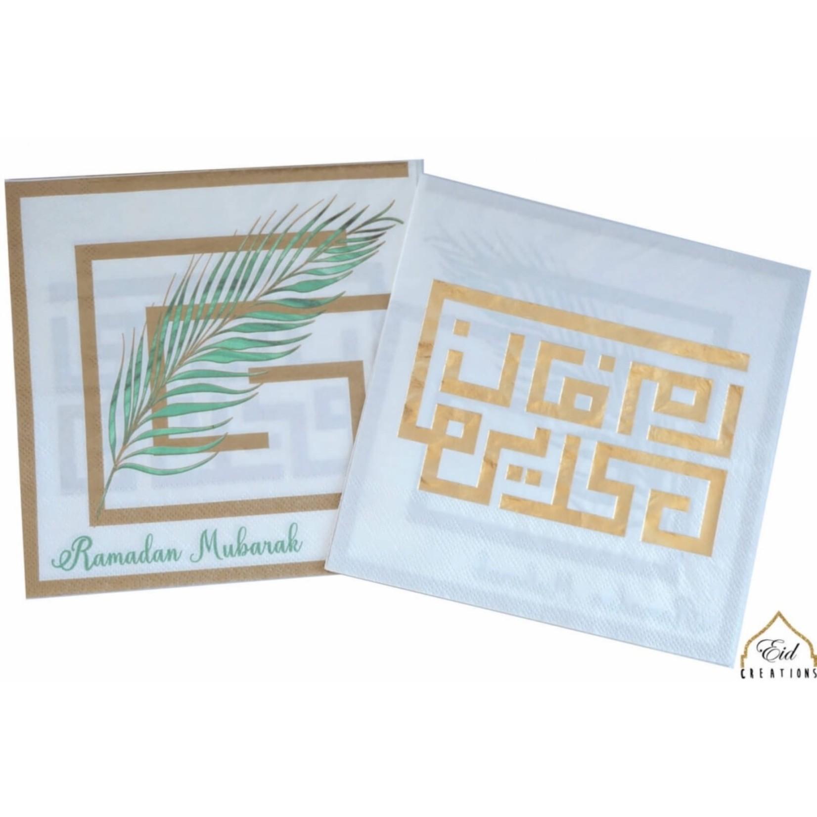 Eid Creations Ramadan Palm Dinner Napkins