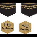 Eid Creations Hajj Medallions
