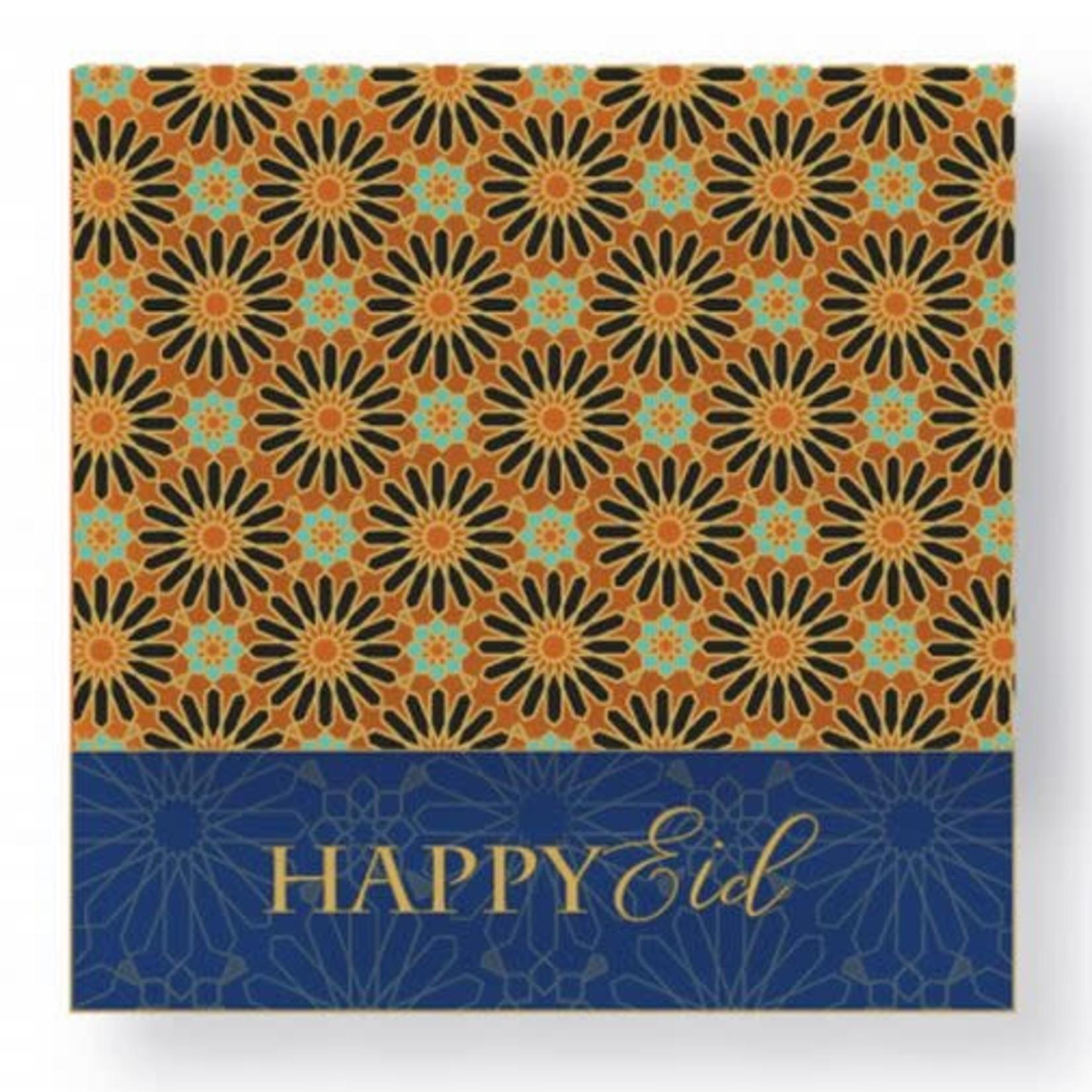 Eid Creations Marrakesh Eid Napkins