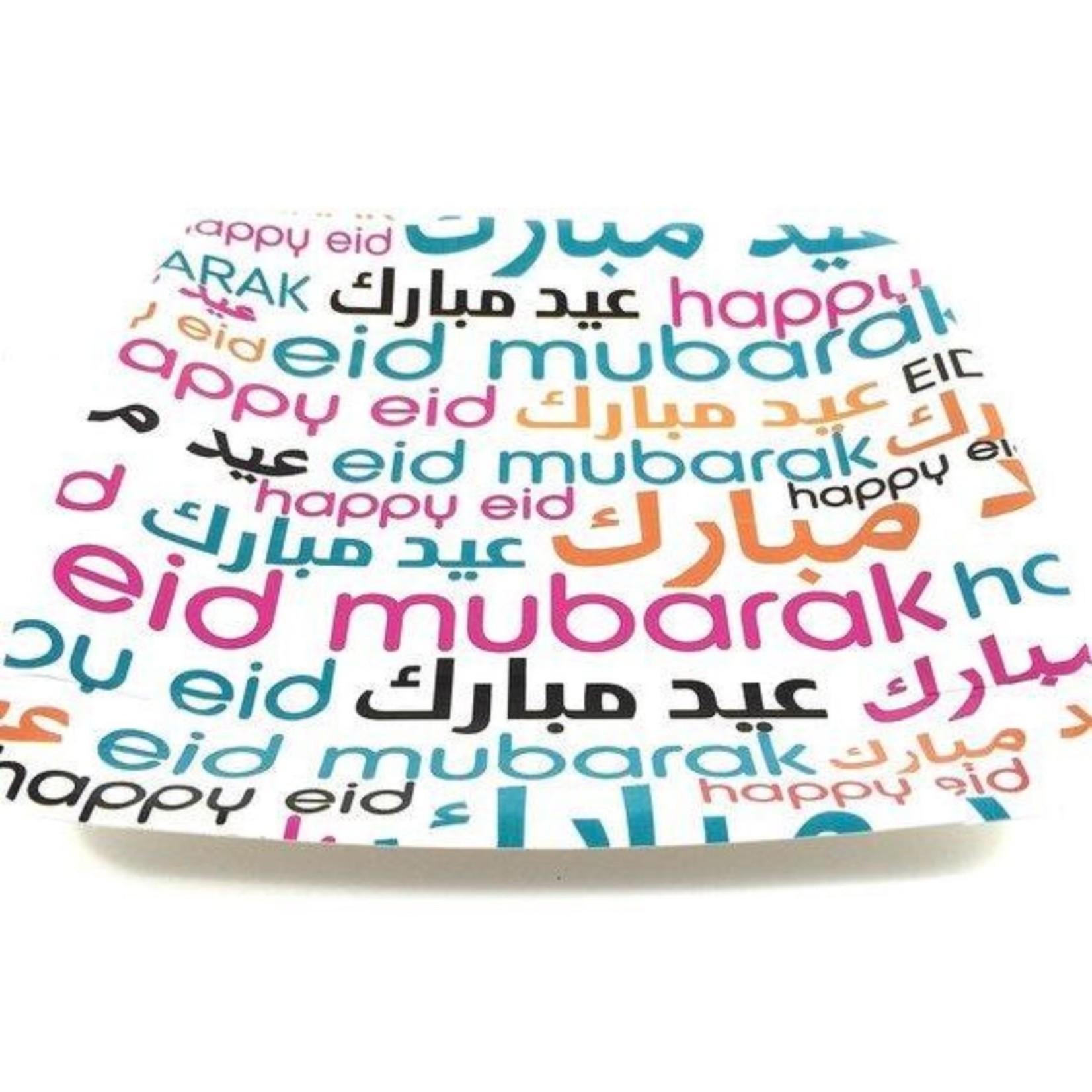 Eid Creations Eid Font Dessert Plates
