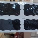 Eid Creations Chalk Stickers