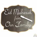 Eid Creations Chalk Wall Decal Sticker