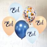 Eid Creations Silk Road Marrakesh Balloons