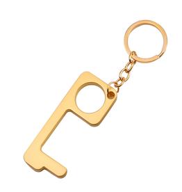 Metal Hands Free Key Chain and Door Opener - Gold