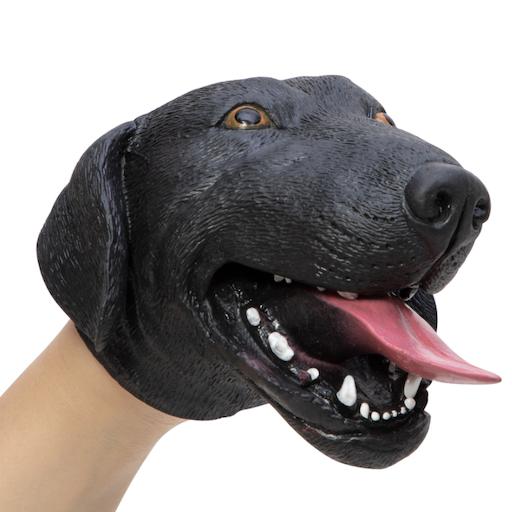SCHYLLING DOG HAND PUPPET ASST.