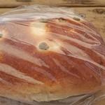 Pain aux Olives (Centrale Bagel)