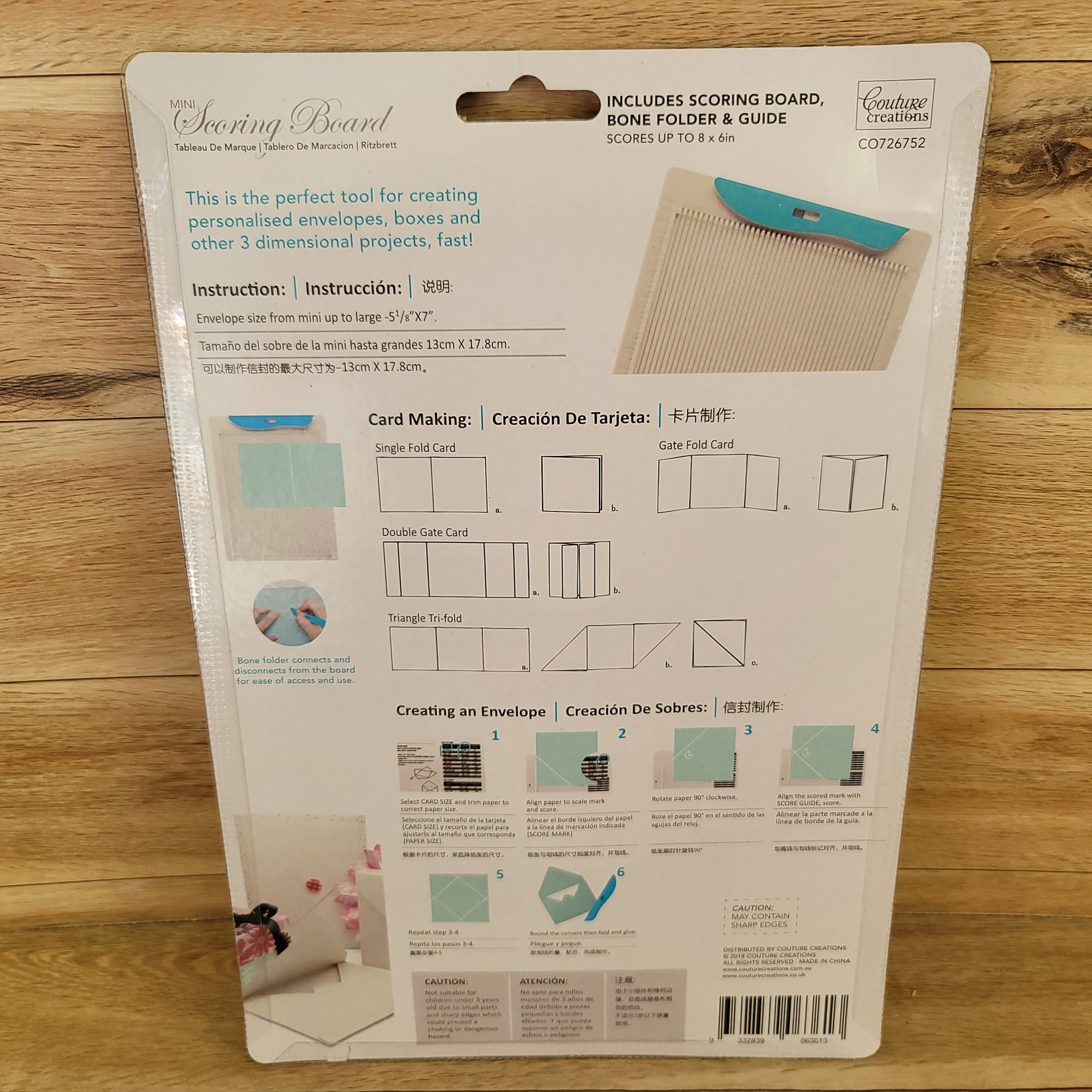 "Couture creations - Mini Scoring Board 8"" x 6"""