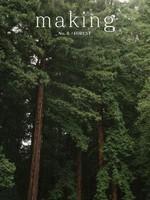 Making Making Magazine No. 8 Forest