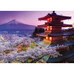 Educa Mont Fuji