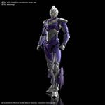 Bandai Ultraman Suit Tiga Sky Type Action
