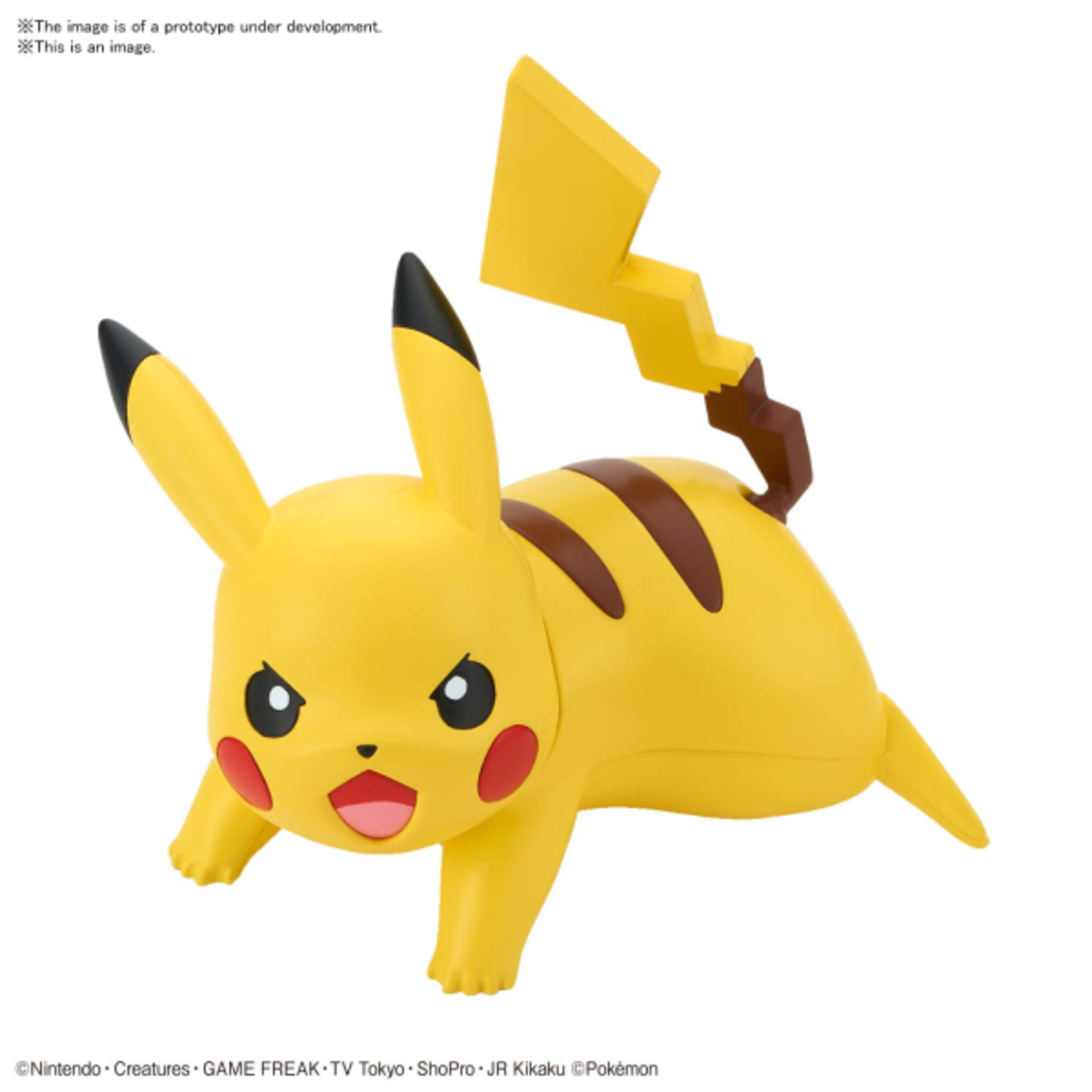 Bandai Pokemon Model Kit Quick!! Pikachu (battle pose)
