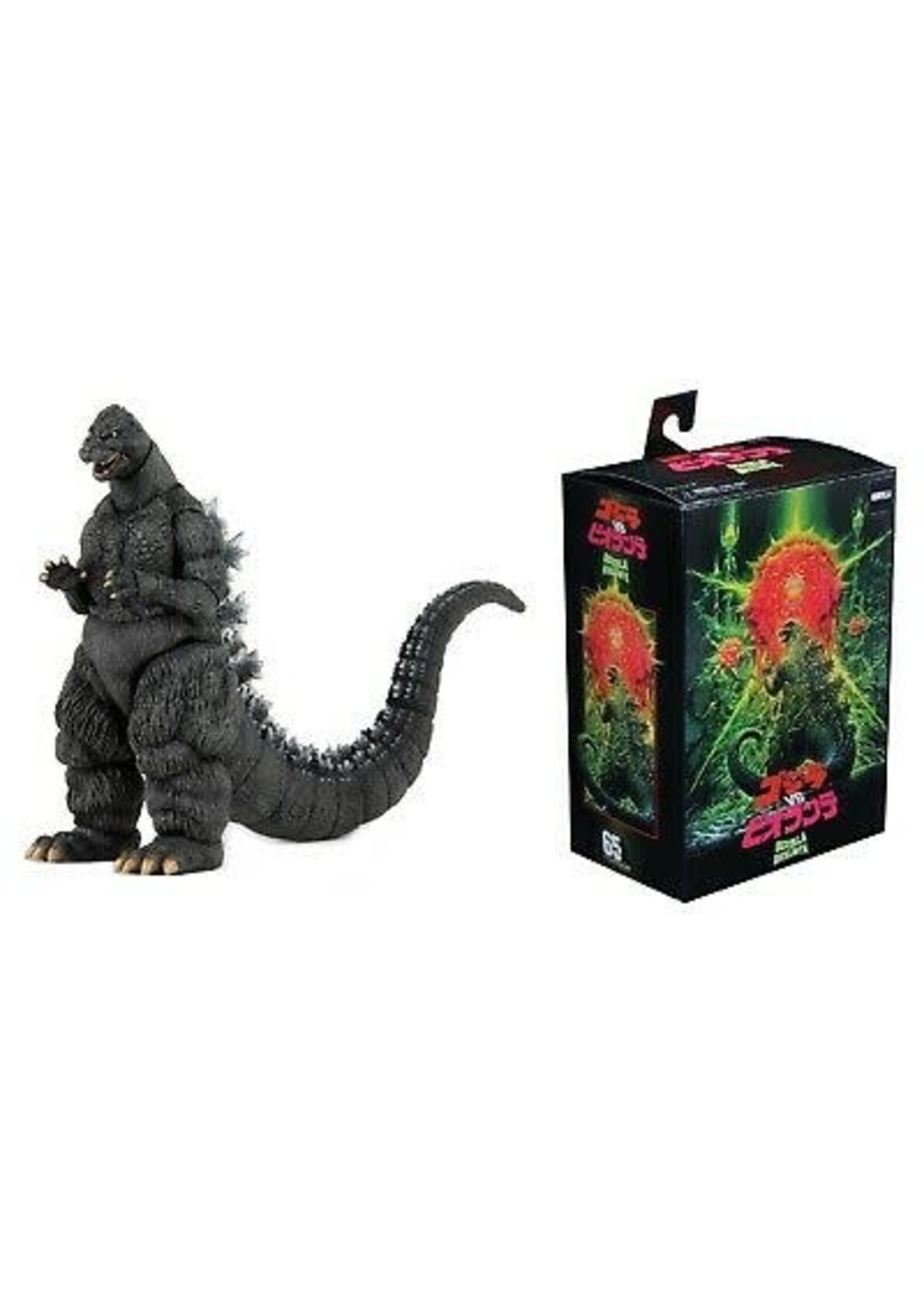 Neca Godzilla Vs Biollante