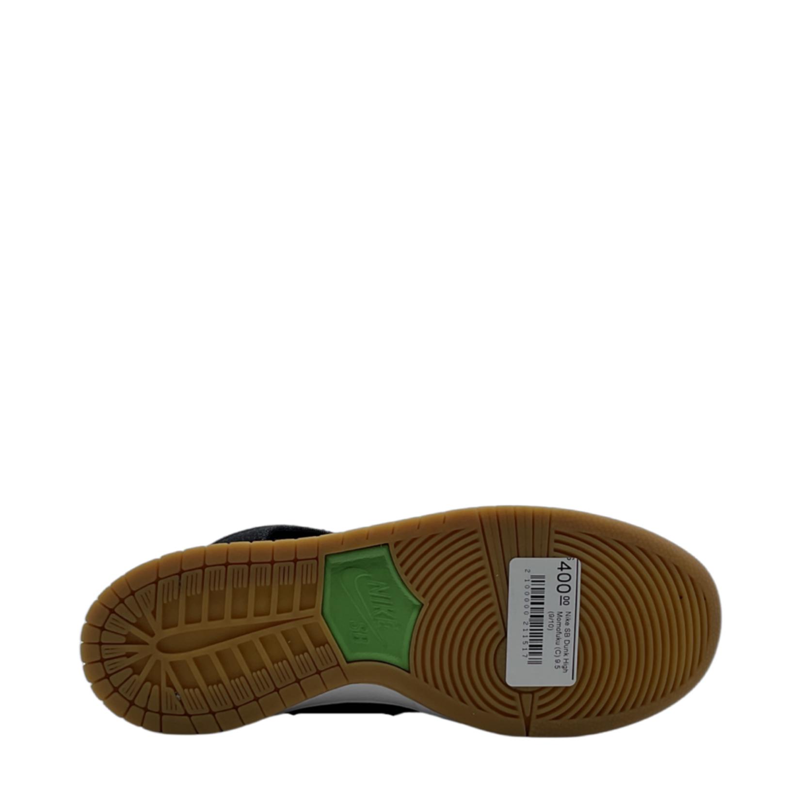 Nike Nike SB Dunk High Momofuku (C)