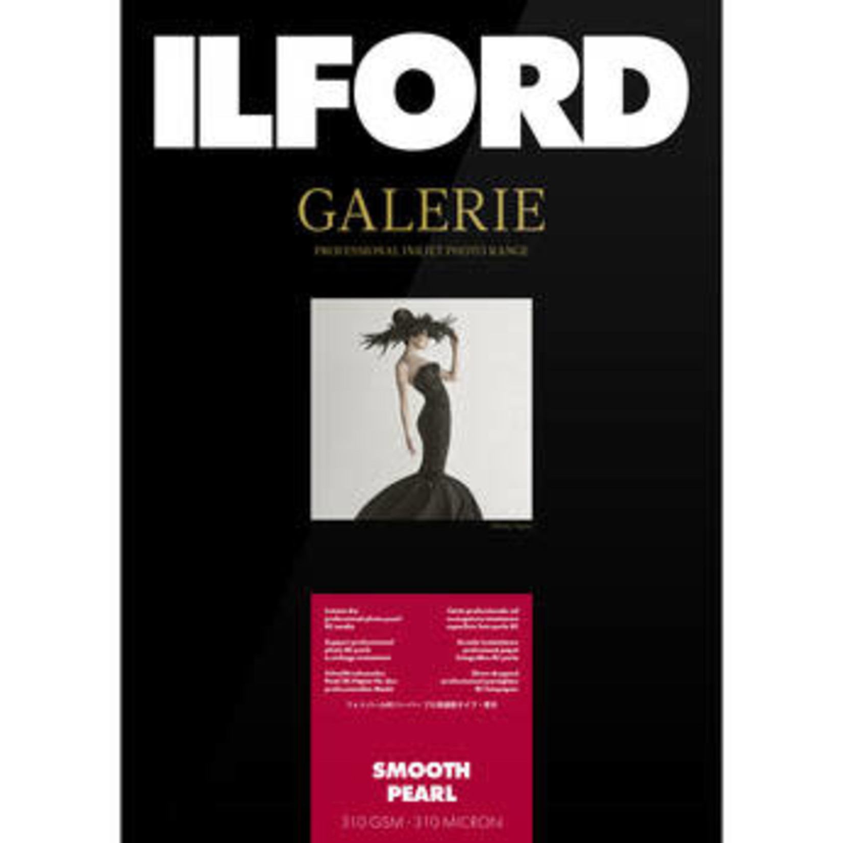 Ilford Galerie Smooth Pearl 5x7 (100 Pack)