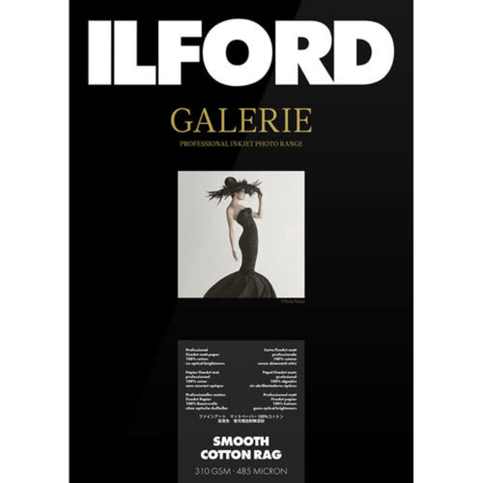 Ilford Galerie Smooth Cotton Rag 8.5x11 (25 PK)