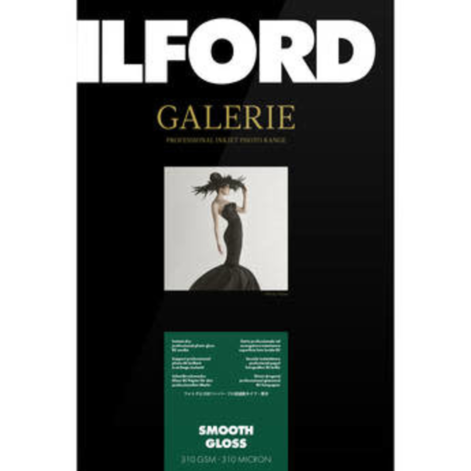 Ilford Galerie Smooth Gloss 8.5x11 (100 PK)