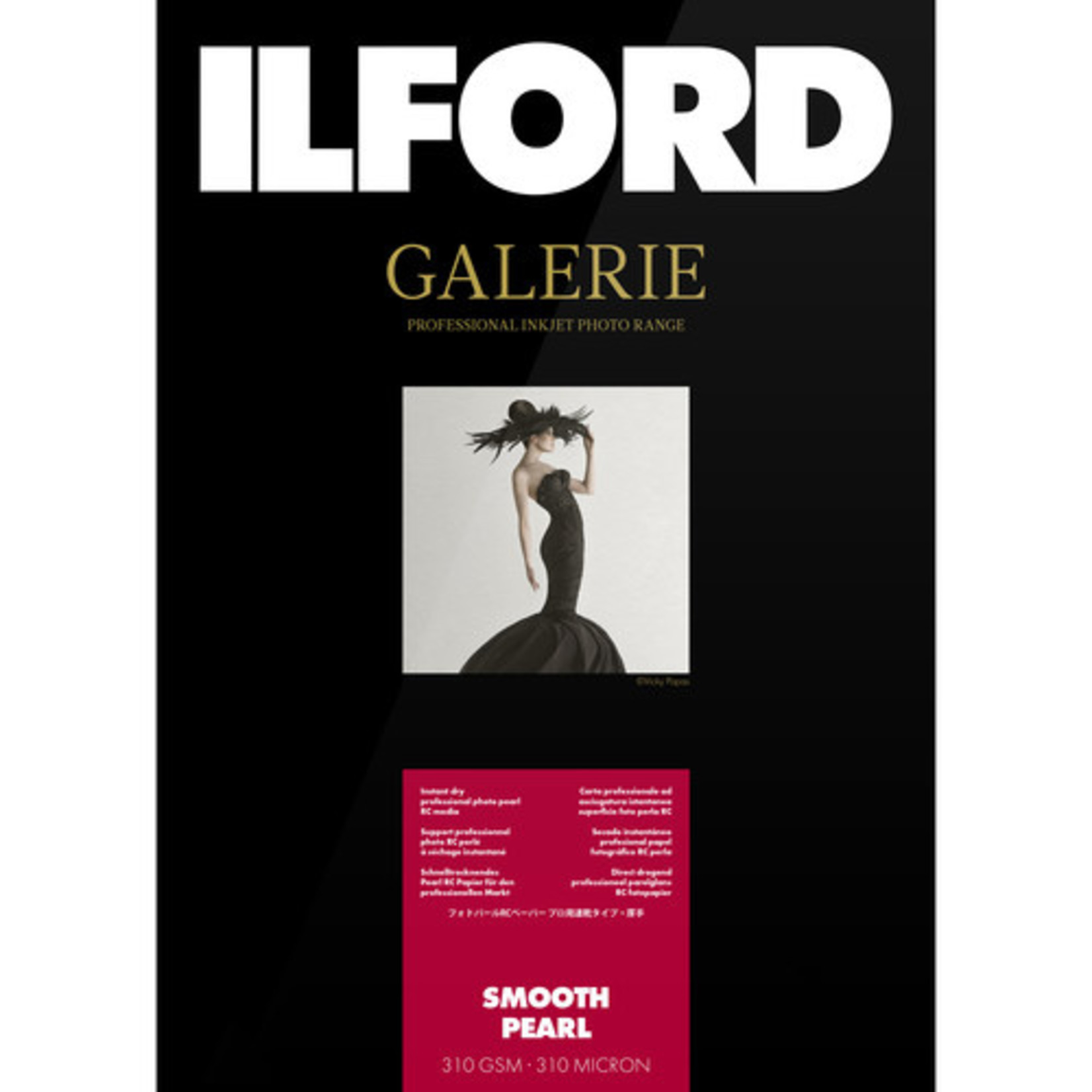 Ilford Galerie Smooth Pearl  A3+ 13x19 (25 PK)