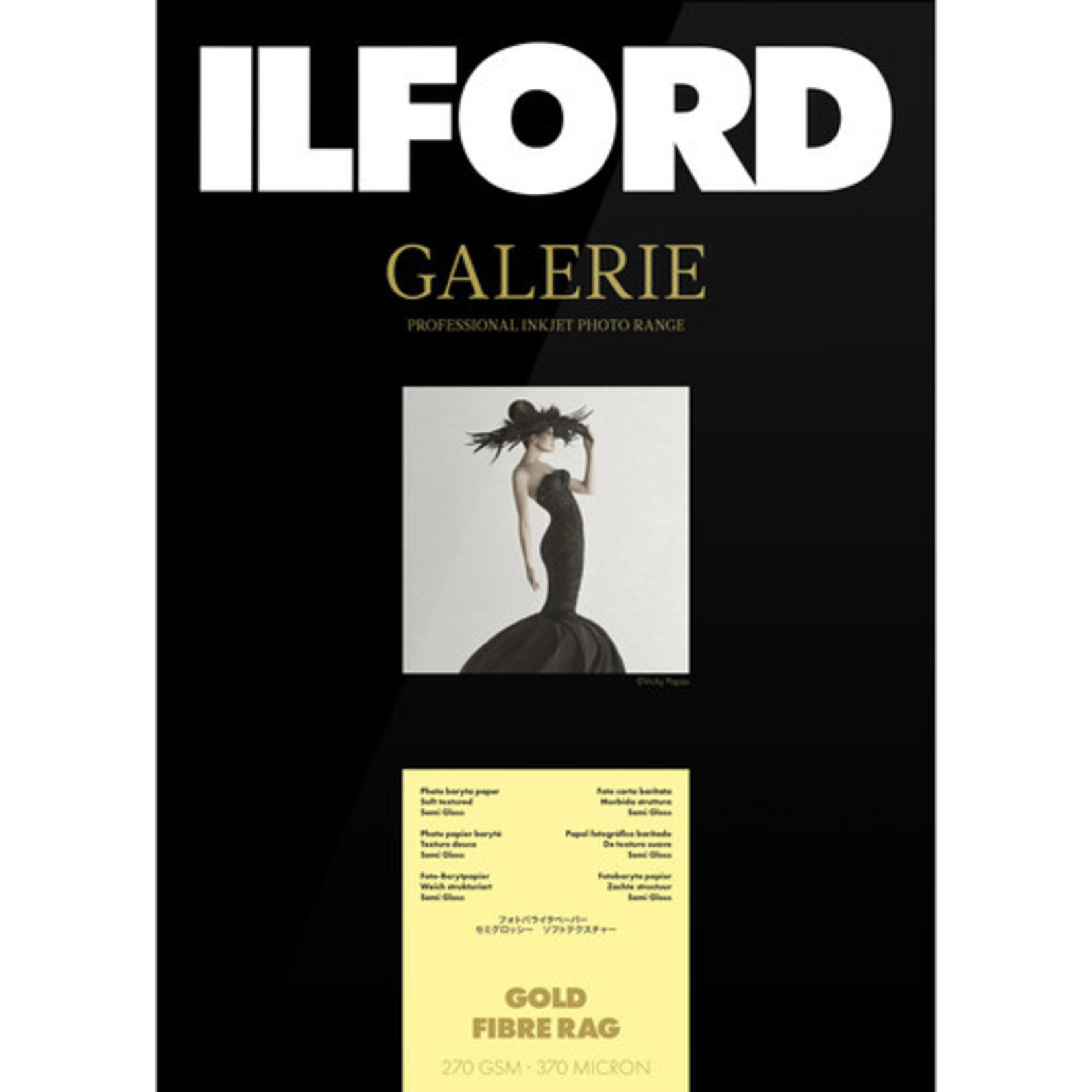 Ilford Galerie Gold Fibre Rag A3+13x19 (25 PK)