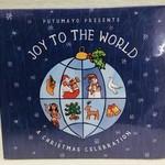 CD Putumayo Joy to the World