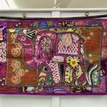 Elephant Tapestry - Small, India