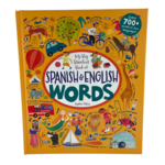Fire the Imagination My Big Barefoot Book Spanish and English