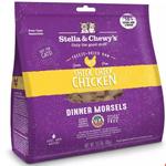 Stella & Chewy s Cru séché à froid-Poulet-3.5oz-Morceaux pour dîner