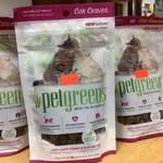 BellRock Soft-Chew Turkey & Duck - 85g - Cat - PetGreens Treats