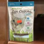BellRock Soft-Chew Tuna - 85g - Cat PetGreens Treats