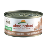 Almo Tuna and Cheese in Broth (70g)