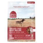 Open Farm Beef Morsels-Freeze Dry Raw-3.5 oz