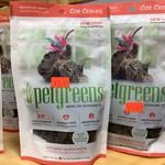 BellRock Soft-Chew Salmon-85g- Cat PetGreens Treats