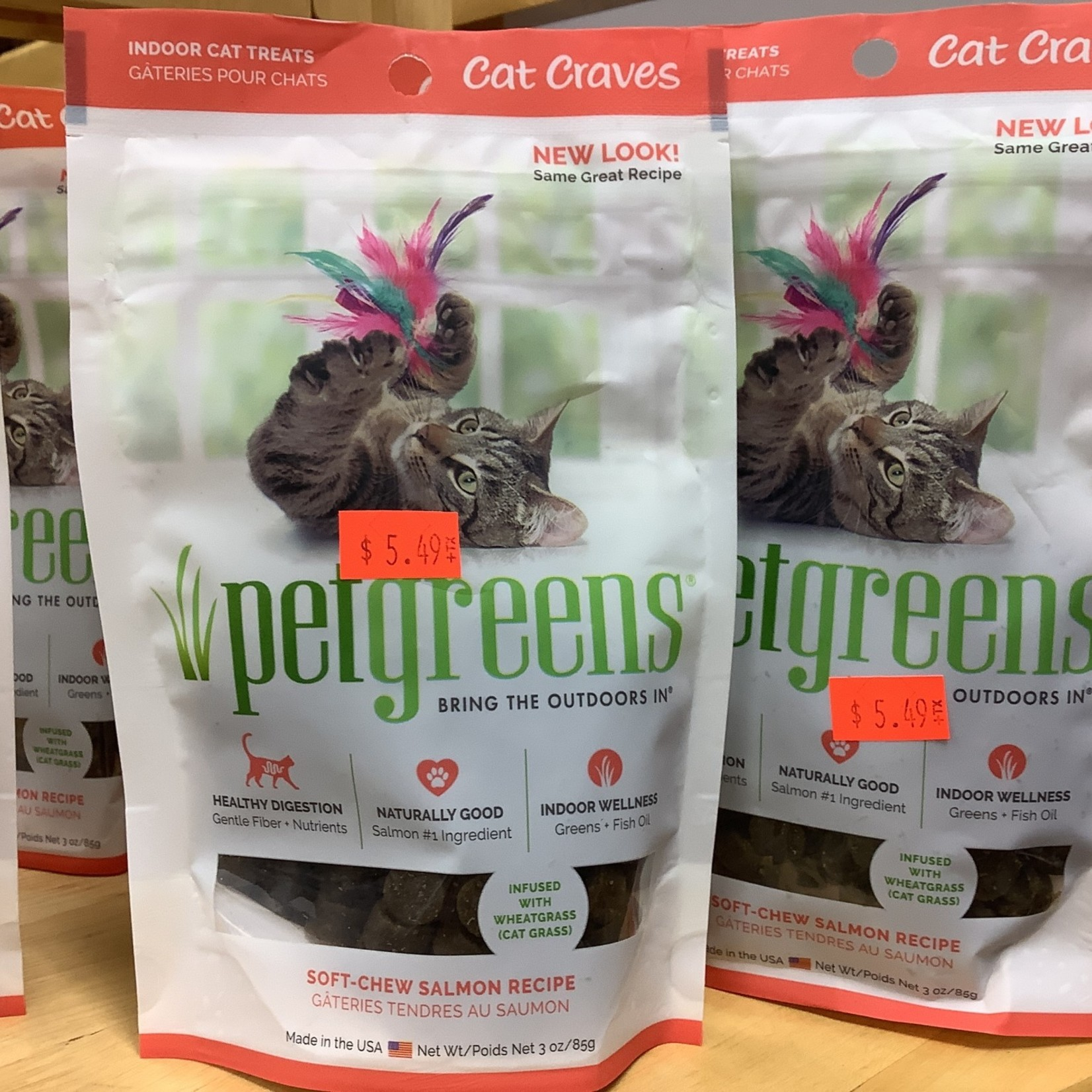 BellRock Soft-Chew Salmon - Cat PetGreens Treats
