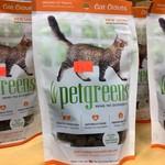BellRock Soft-Chew Chicken - Cat PetGreens Treats