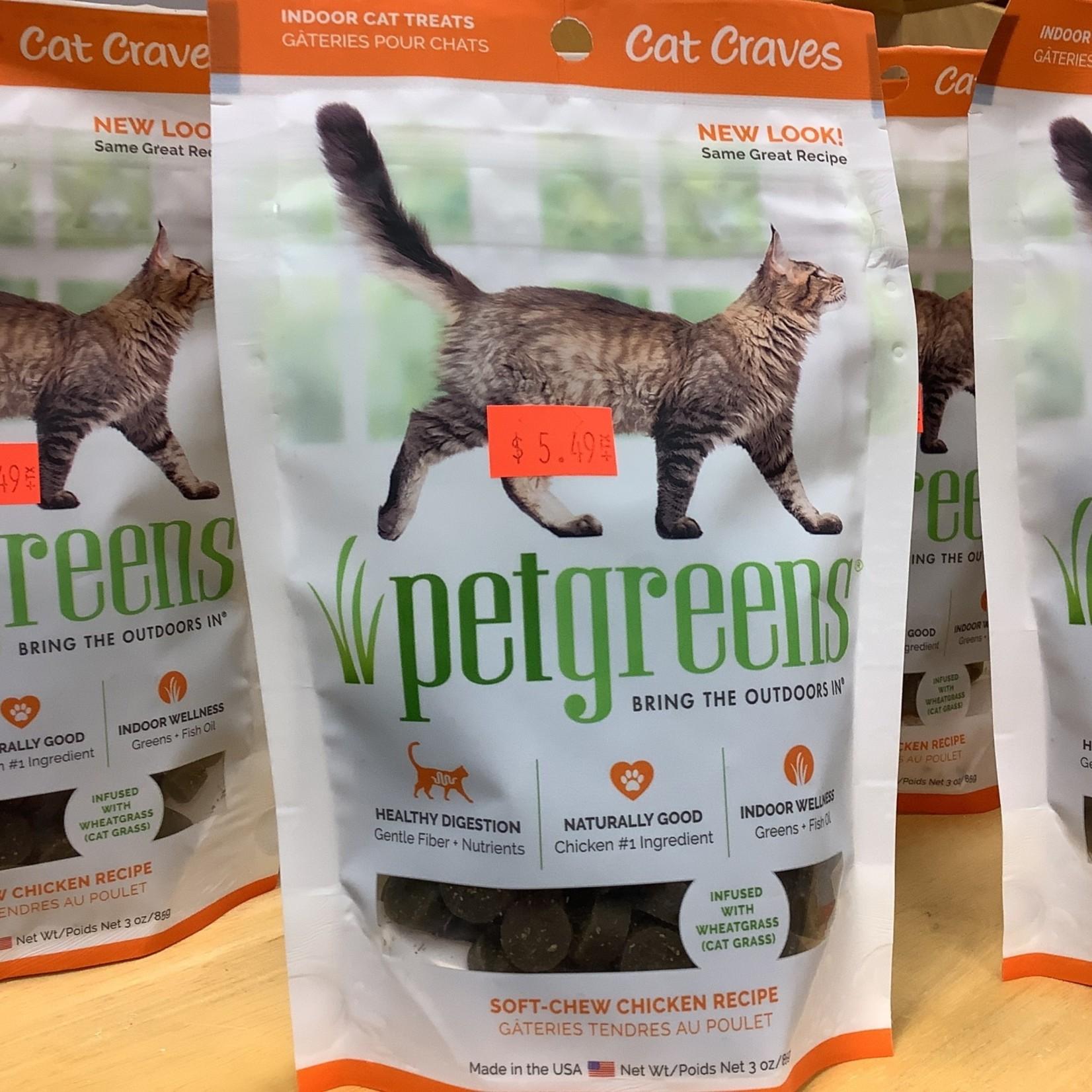 BellRock Poulet-Gâteries molles à mâcher-85g-Cat PetGreens