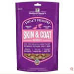 Stella & Chewy s Coat Boost - Duck & Salmon Recipe (7.5 oz)
