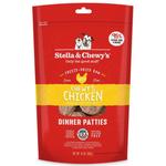 Stella & Chewy s Cru séché à froid-Galettes de dîner au poulet-5.5 oz
