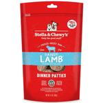 Stella & Chewy s CRU séché à froid - Galettes de dîner d'agneau - 5.5 oz