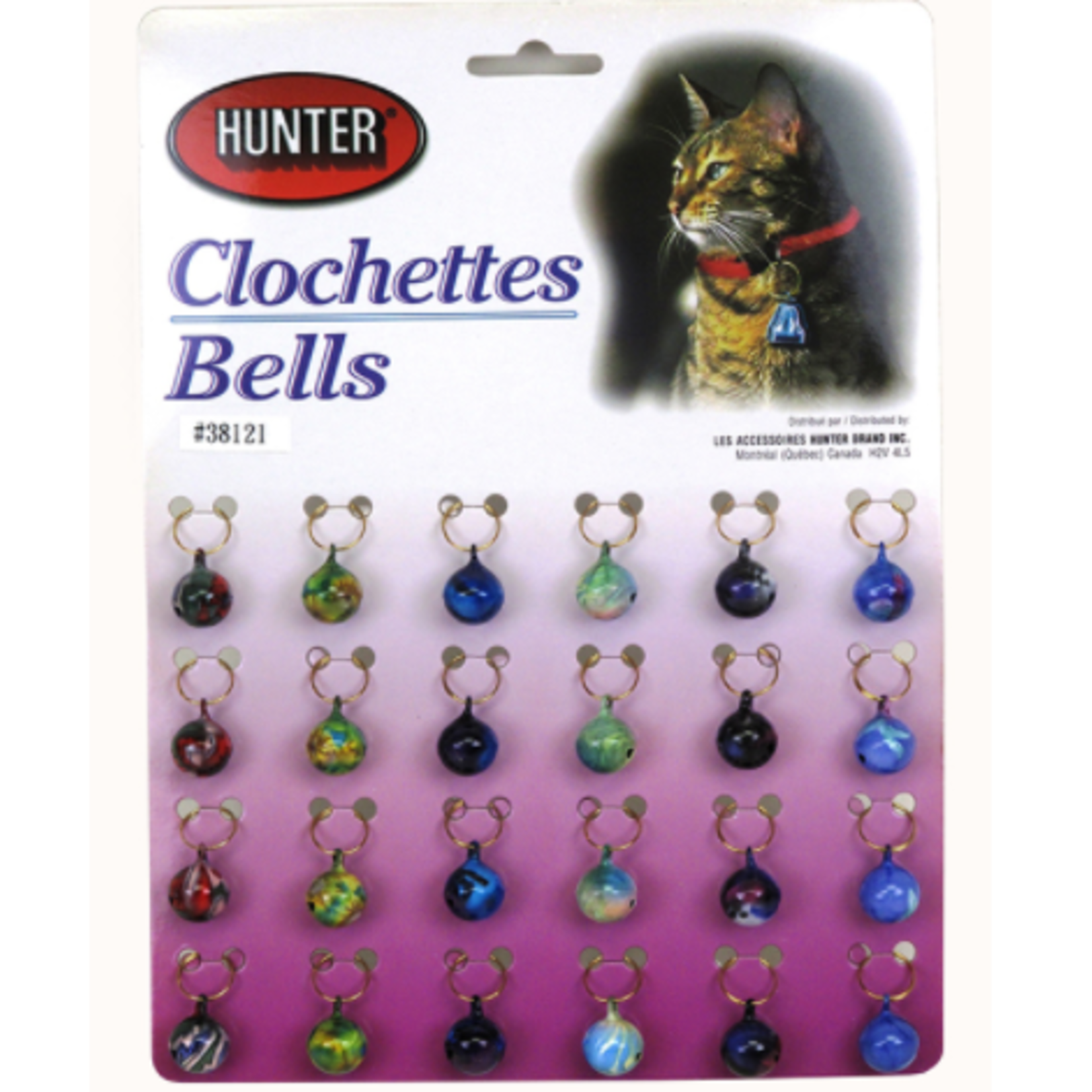 Hunter Brand Round Bells- sold individually - 14 mm